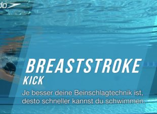 """Inside SWIM Training"" inkl. Video"